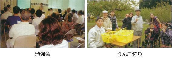 NPO法人 鹿児島県腎臓病協議会 活動・行事